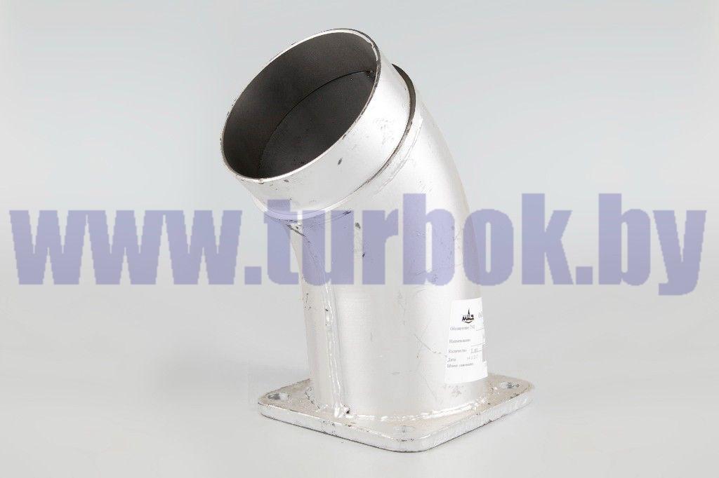 Патрубок под глушитель 630300 МАЗ-555102 под металлорукав
