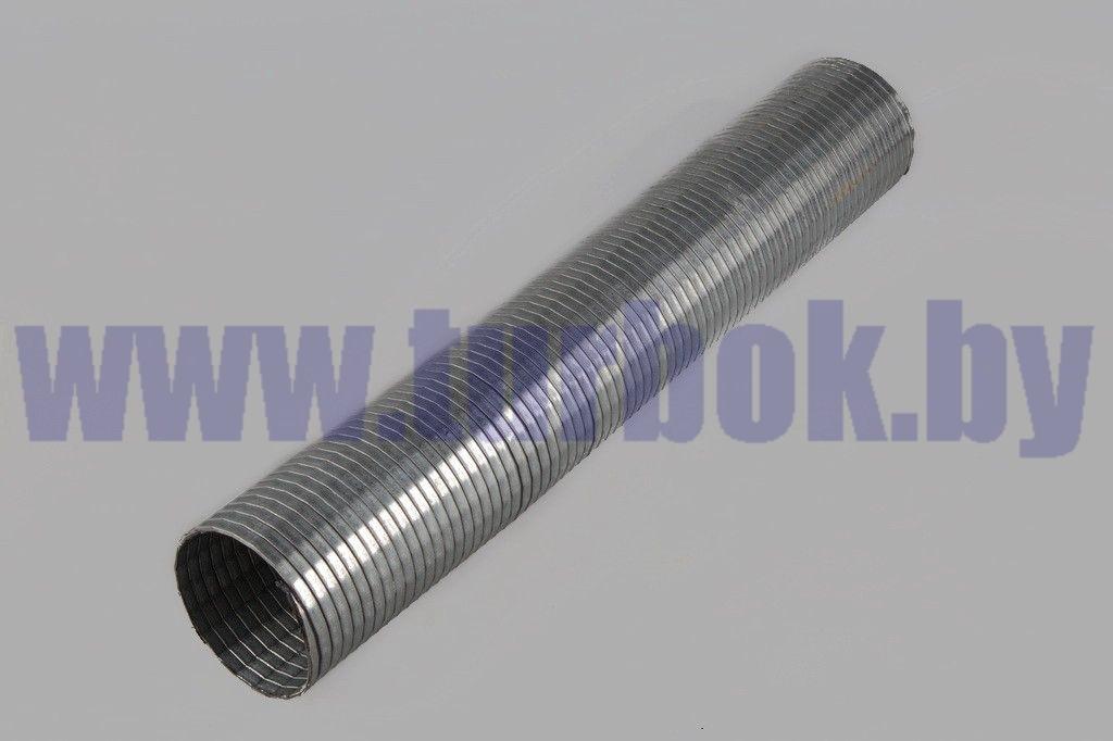 Металлорукав (D=080,L=510) чёрный металл/S-3580-04