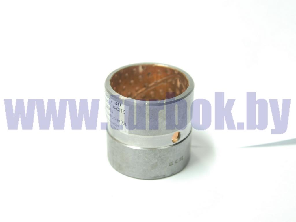 Втулка шкворня (стальная) средняя (H=60) с бронзовым напылением