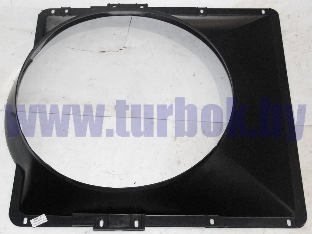 Кожух вентилятора (пластмассовый) к ЯМЗ-236