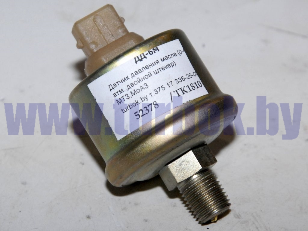 Датчик давления масла (0-6 атм.,двойной штекер) МТЗ,МоАЗ
