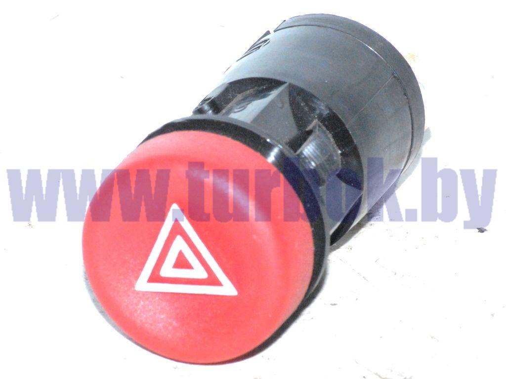 Выключатель аварийной сигнализации (6 контактов)