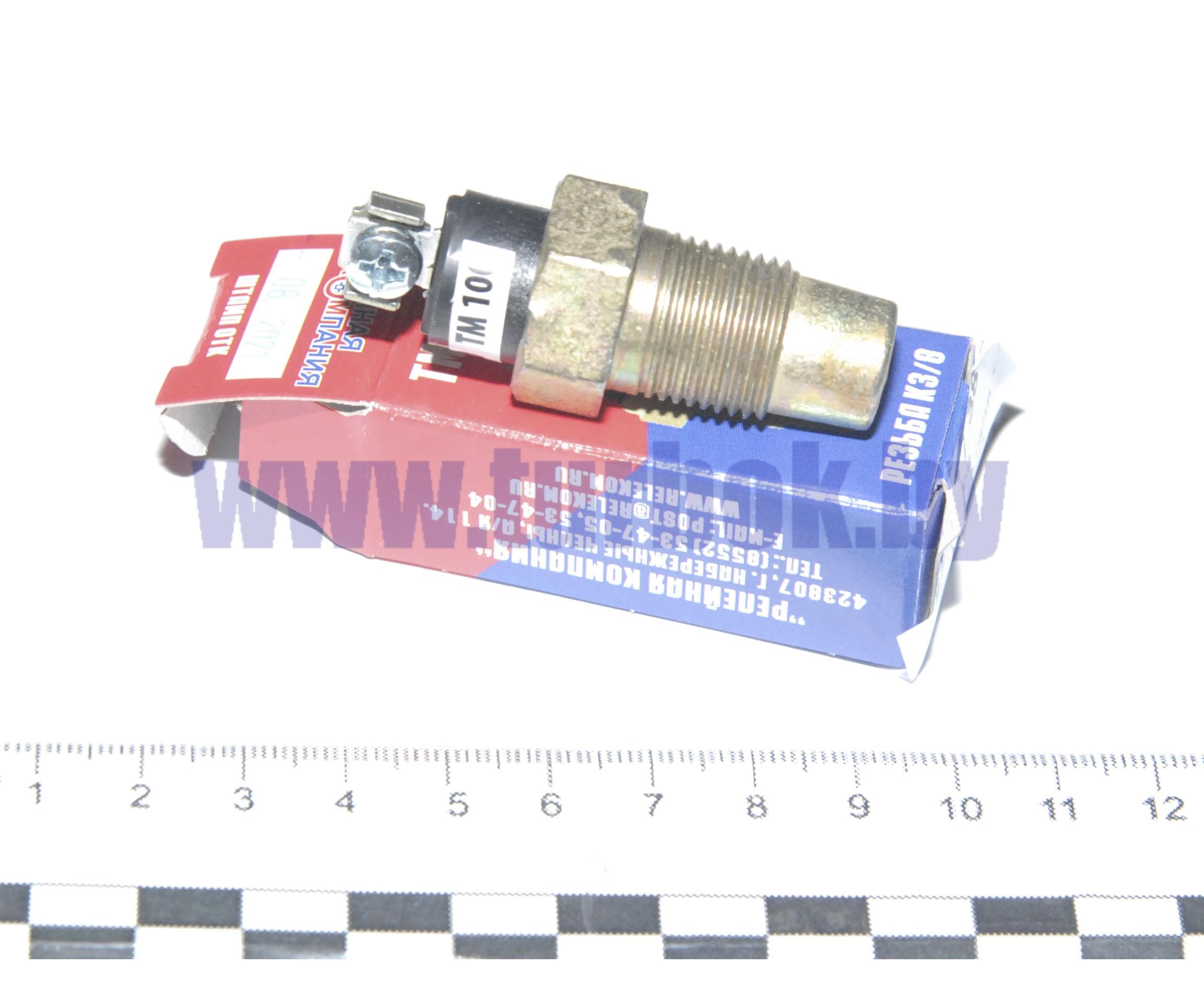Датчик указателя температуры жидкости (винт М4) МАЗ