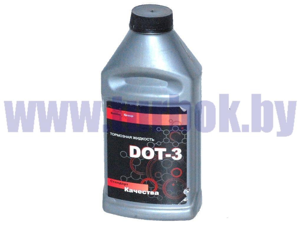 Жидкость тормозная Дот-3 0,455 кг