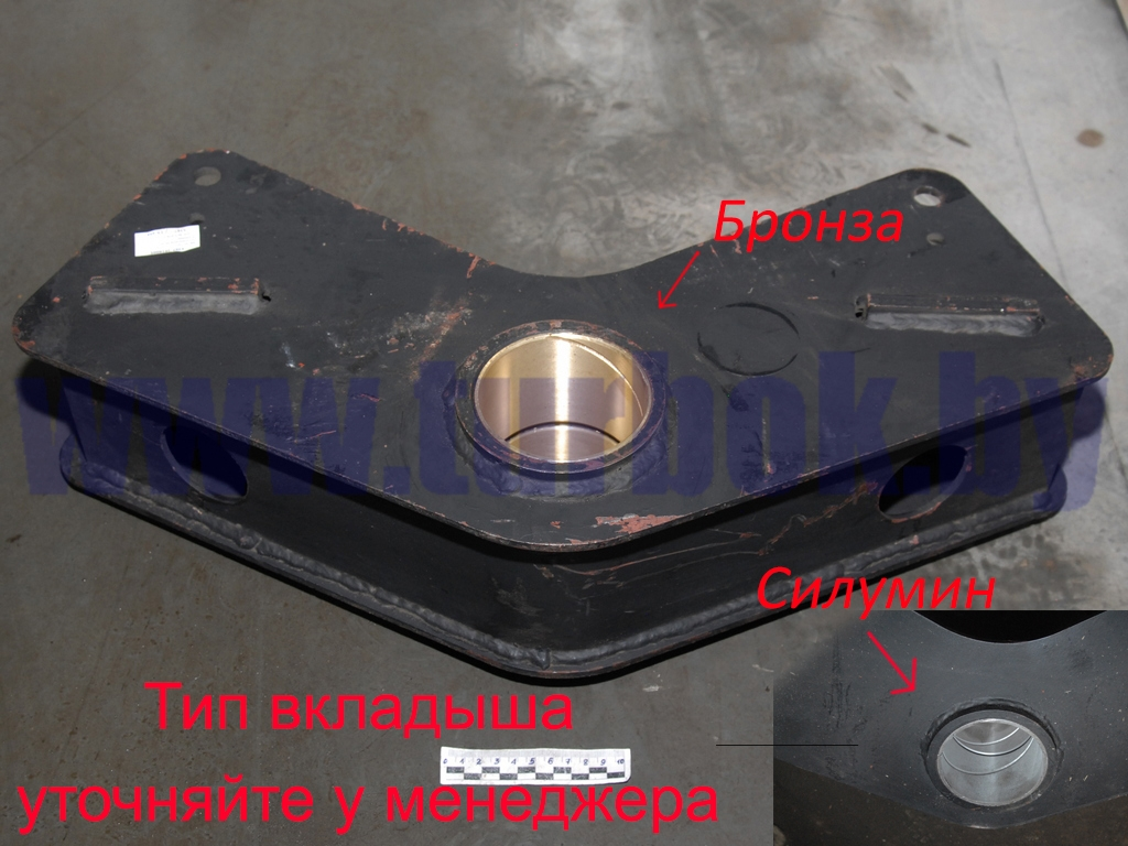 Балансир 2-х осного полуприцепа МТМ со втулками