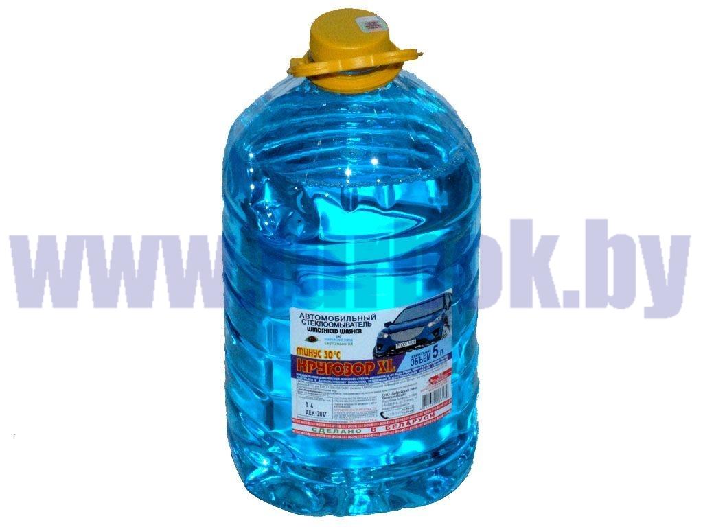 Жидкость стеклоомывающая (-30°С) бутылка 5,0л г.Бобруйск