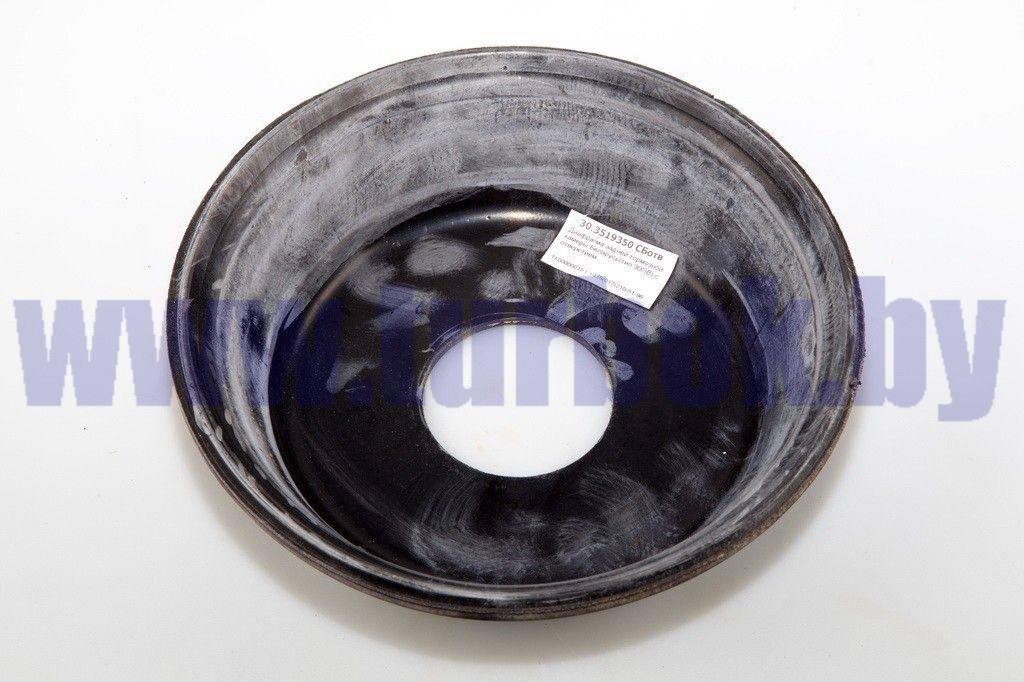 Диафрагма задней тормозной камеры (тип 30ПВ) с отверстием