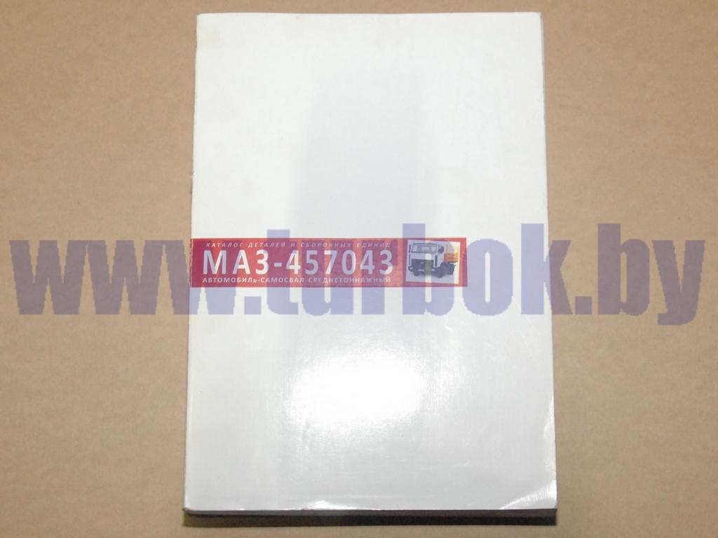 Каталог МАЗ-4570