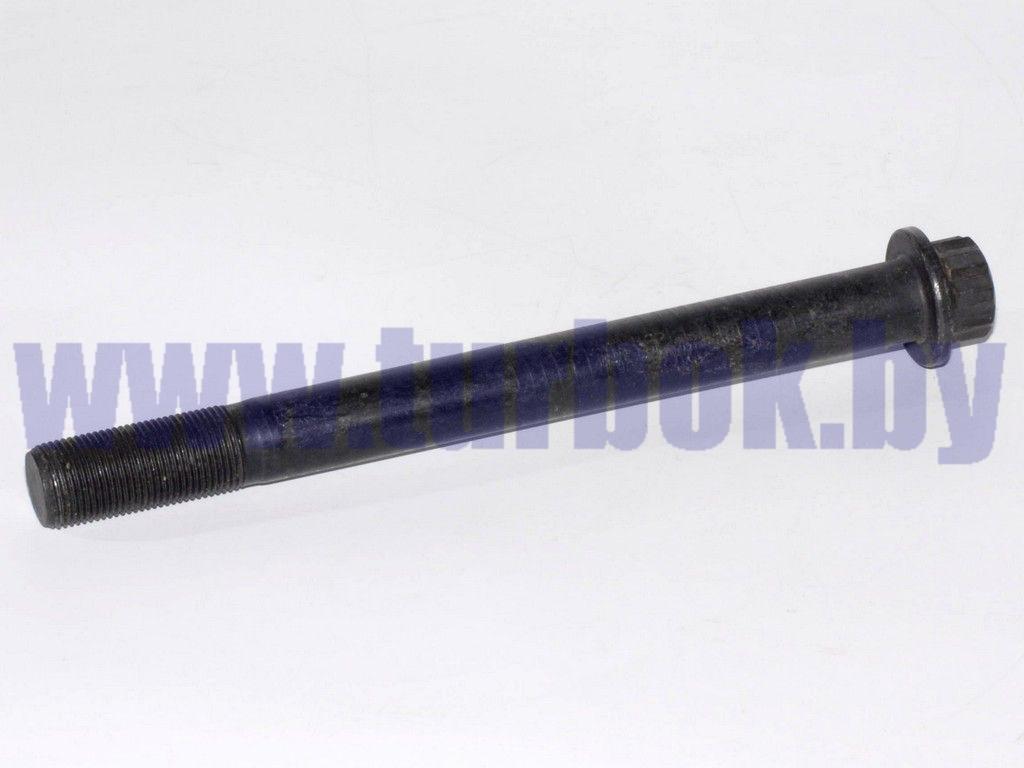Болт М20х215 ГБЦ ЯМЗ-650.10