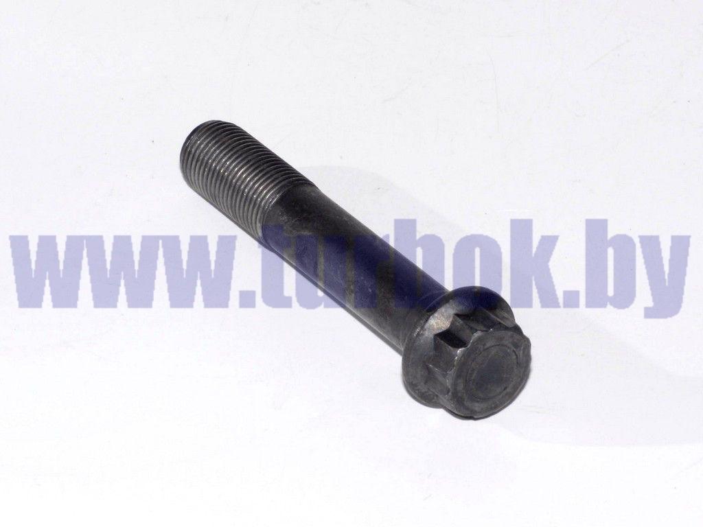 Болт М14*1.5х64 маховика нового образца КАМАЗ-65115