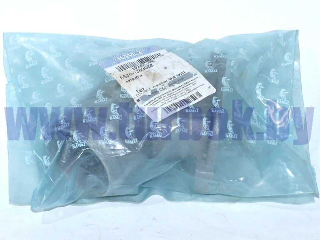 Патрубок подводящий системы охлаждения КАМАЗ-6520