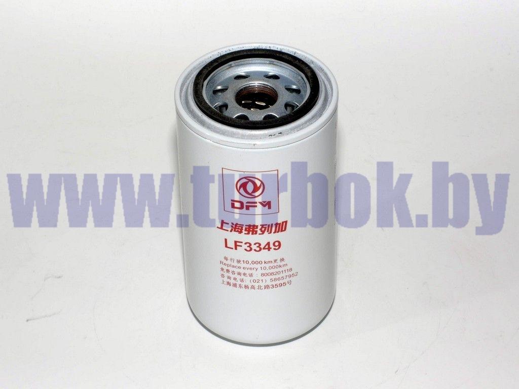Фильтр масляный CUMMINS B5.9-180 (аналог WK 950/18) FLEETGUARD