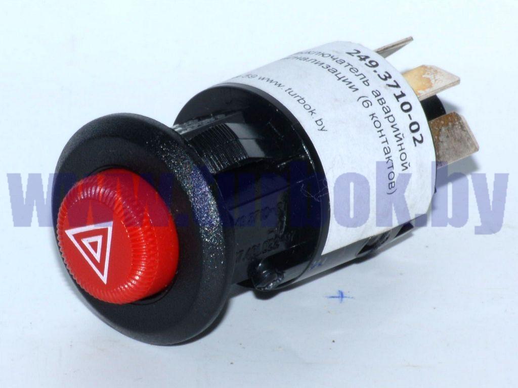Выключатель аварийной сигнализации 24В (6 контактов)