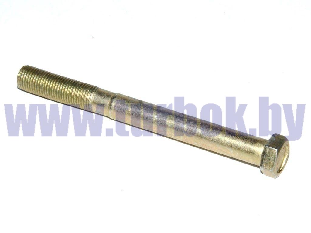 Болт центровой М12*1.25-6Н*120  для  4х листовай рессоры 6312