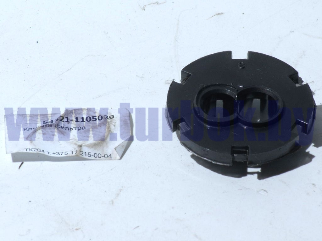 Крышка фильтра топливозаборника