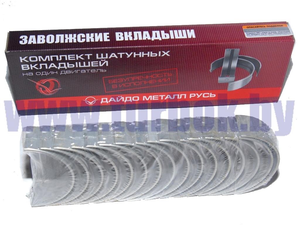 Турбокомпрессор Д-245.7E3-1049,-245.9-566 (Е-2) ГАЗ-3308,3309, ЗИЛ с регулятором
