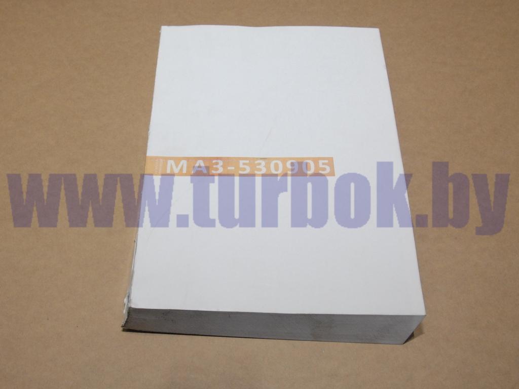 Каталог МАЗ-530905