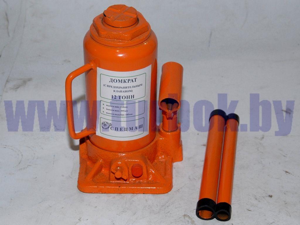 Домкрат гидравлический 12 т (1-плунжерный) 210-395 мм с предохранительным клапаном