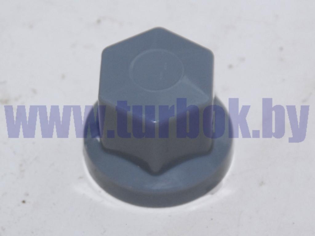 Колпачок гайки крепления колеса 32х32 пластмассовый (серый)