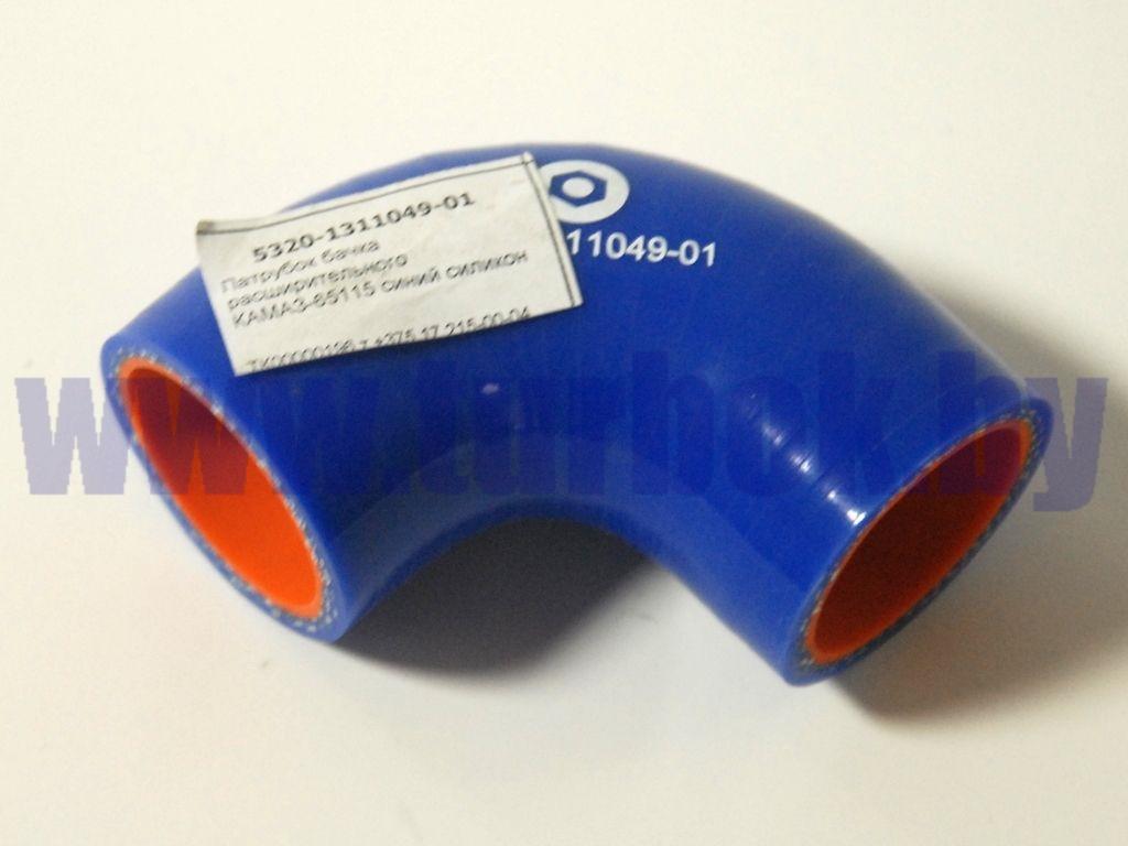 Патрубок бачка расширительного (L=65х65, d=32) КАМАЗ-65115 синий силикон