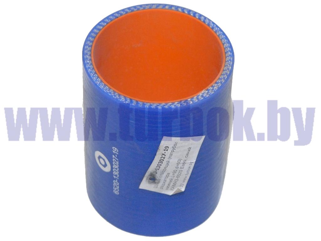 Шланг отводящий (патрубок радиатора нижний,L=90,d=60) КАМАЗ-6520 Евро, синий силикон