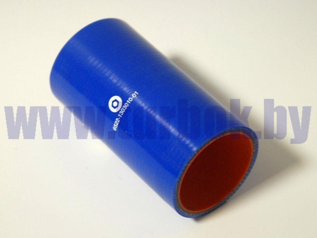 Шланг подводящий (патрубок радиатора верхний,L=130,D=60) КАМАЗ синий силикон