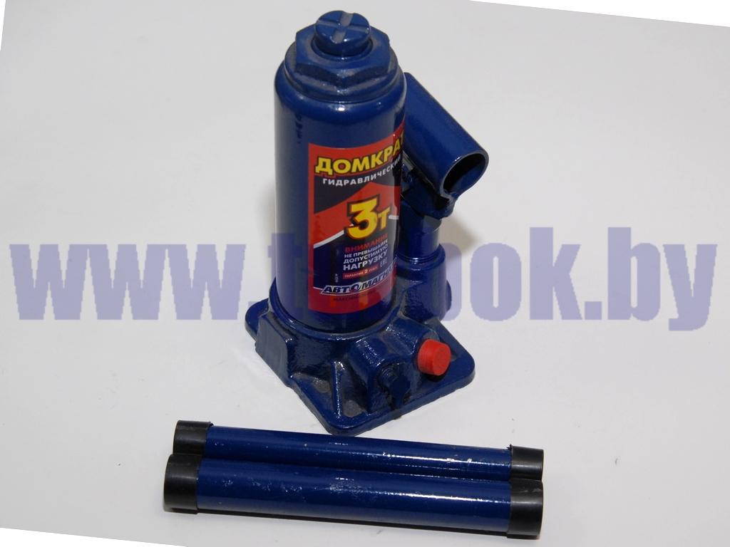 Домкрат гидравлический 03 т (1-плунжерный) 168-318 мм с предохранительным клапаном