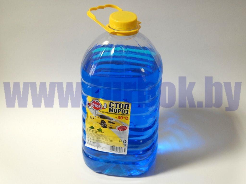 Жидкость стеклоомывающая (-30°С) бутылка 5,0л РФ