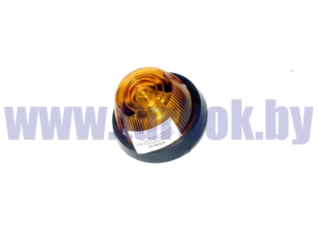 Указатель поворота боковой повторитель (круглый) МАЗ-500/УП101-В--