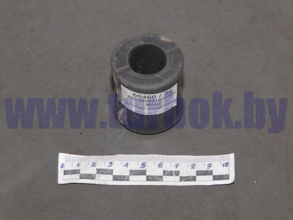 Втулка амортизатора 500 двойная головки гидроусилителя руля