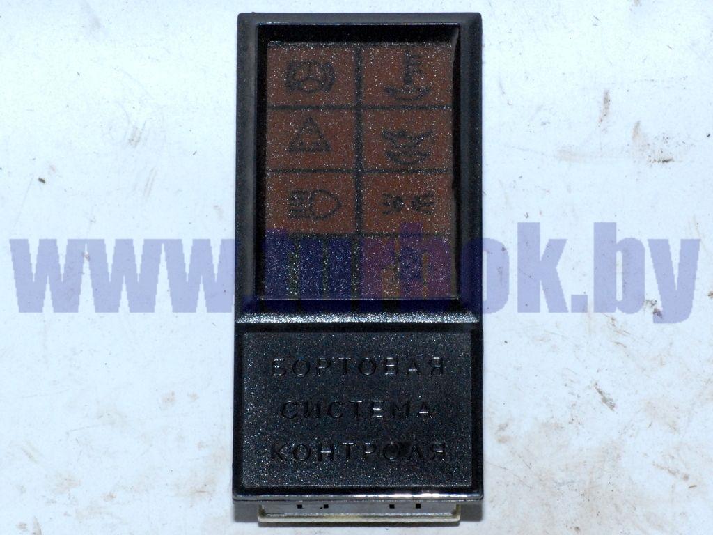 Блок контрольных ламп щитка приборов дополнительного