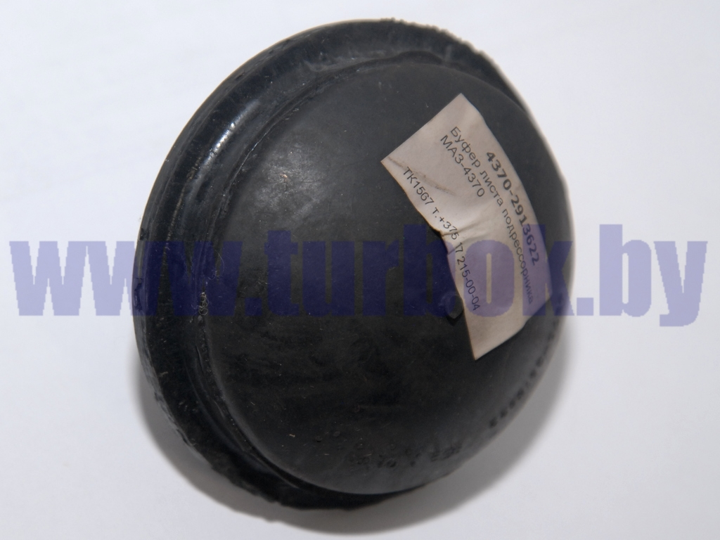 Буфер листа подрессорника МАЗ-4370
