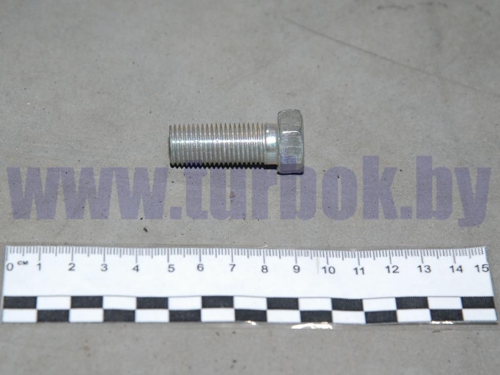 Болт М14-6g*30 ОСТ 37.001.123-75